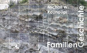 Book Cover for Michail Kounoupi