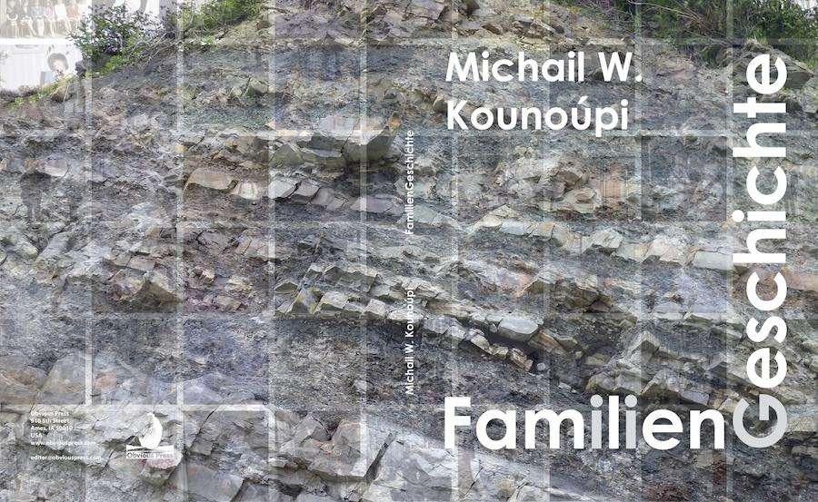 Book Cover for Michail Kounoupi