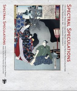 Read more about the article Cover Design for Japanese Wood Print Exhibition Catalogue